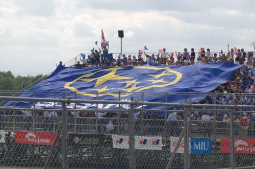 obihiro-flag.jpg