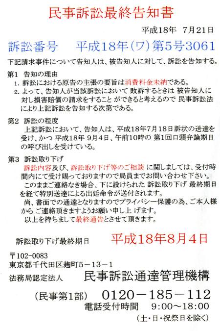 oreorehagaki1.jpg