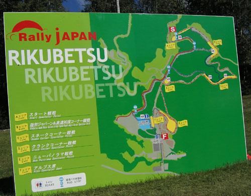 rikubetu-map.jpg